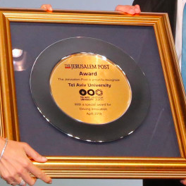 "Inspiring ""Innovation Award"" Presented to Tel Aviv University"