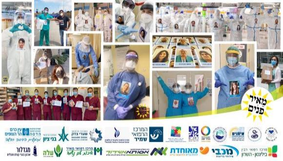 """""""More Than Masks"""" allows patients to see the health professional's smile, founded by medical student in the Sackler School of Medicine Israeli 4-Year Program, Nisim Asayg"""