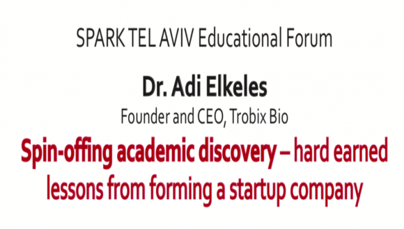 Spin-offing academic discovery- hard earned lessons from forming a startup company