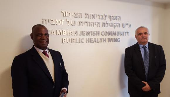 Zambian Delegation Visits TAU School of Public Health