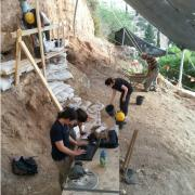 Geula Cave