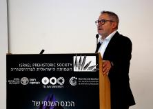 The Annual meeting of the Israel Prehistoric Society